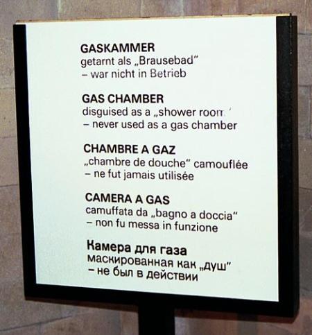 gaschamber shower